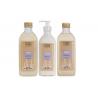 Coffret découverte Soin du corps Lavande - Gel douche + Shampoing + Lait hydratant